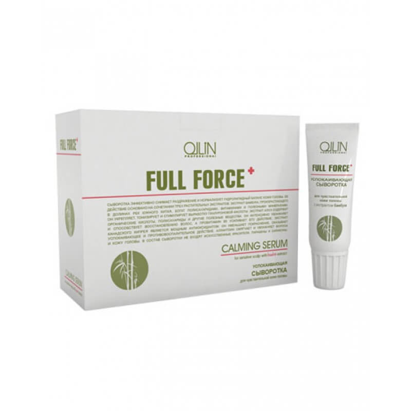 OLLIN Professional Full Force