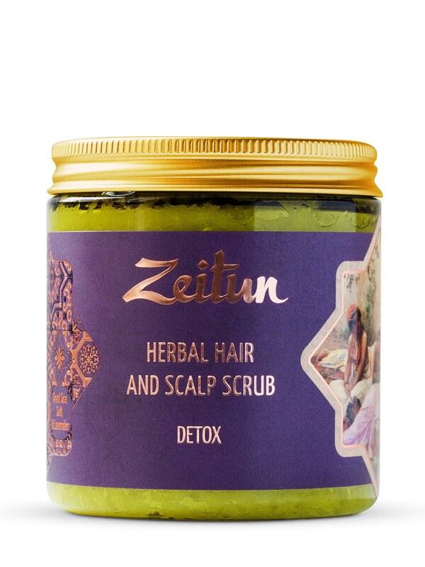 Zeitun Detox