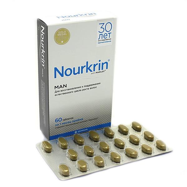 Нуркрин