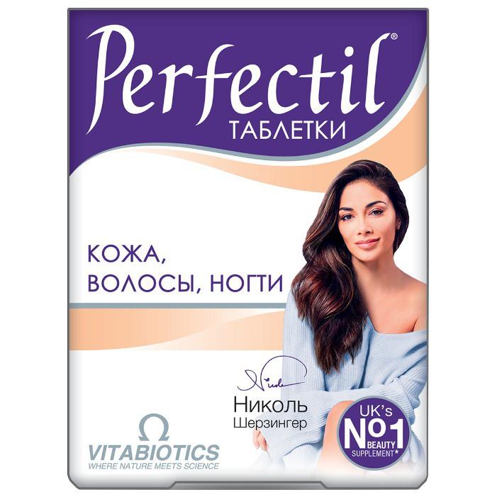 Перфектил против ломкости волос