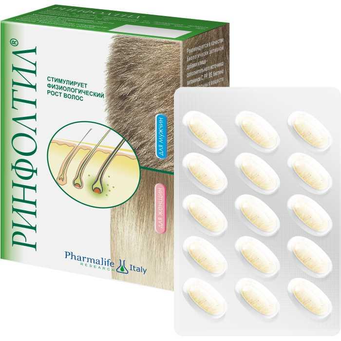 ринфолтил витамины
