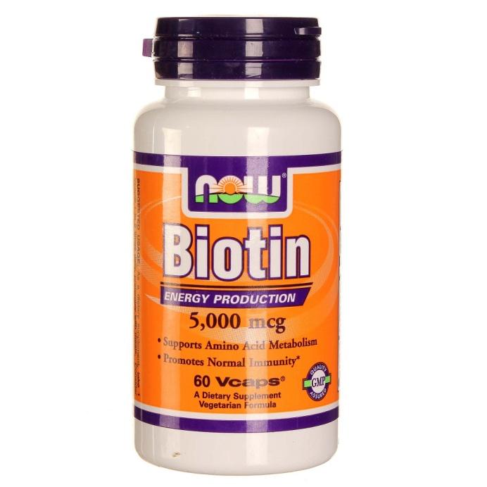 Биотин 5000 мкг 60 капсул фото